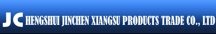 Hengshui tianzheng rubber Co., LTD